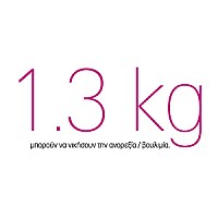 1.3 kg can do it!