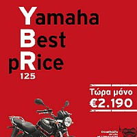 Yamaha Best Price