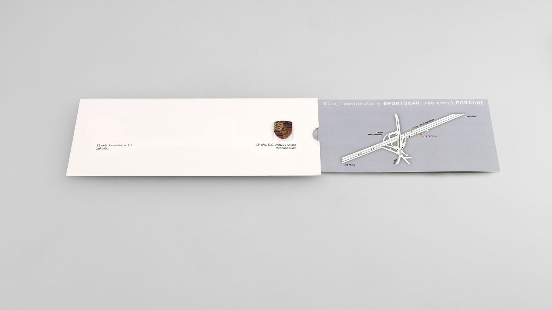 04-entipo-direct-mail-porsche.jpg