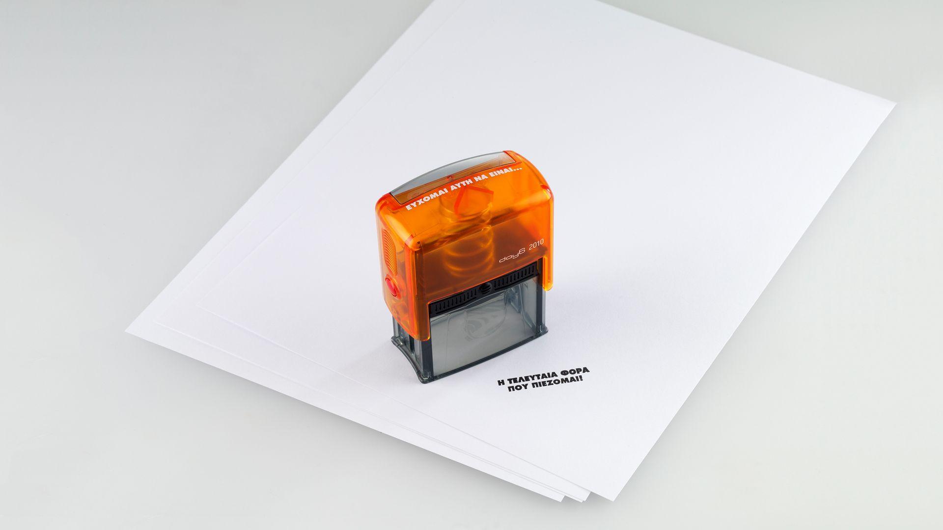 02-direct_stamp.jpg