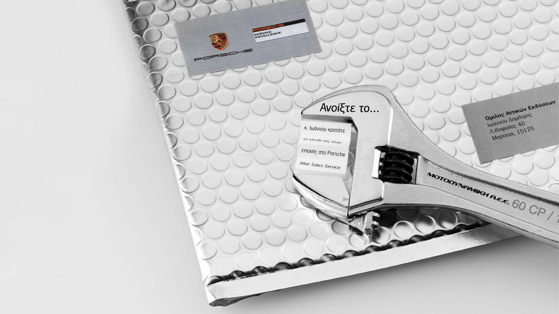 02-direct-mail-porsche.jpg