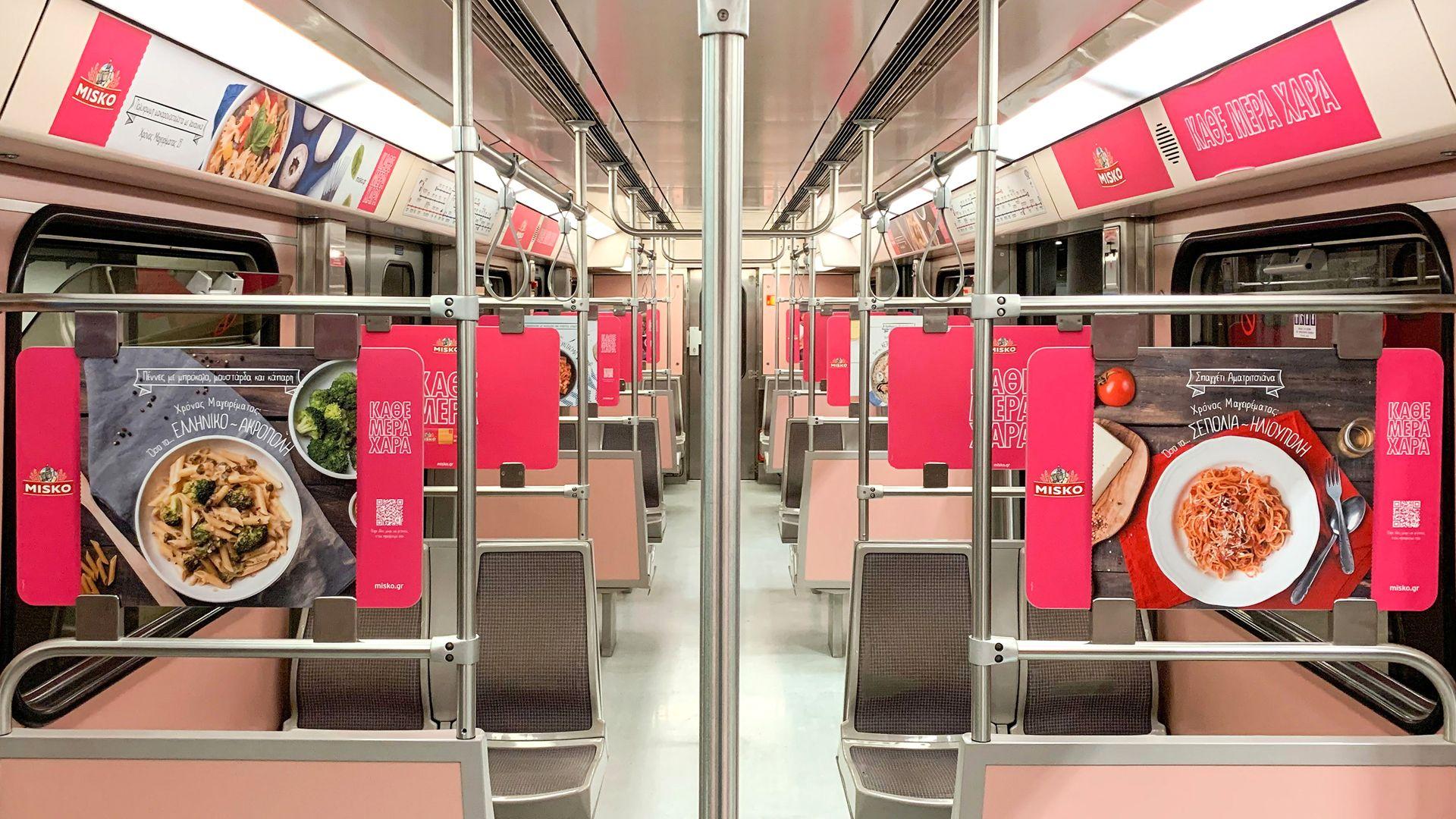 01-print-outdoor-metro-misko.jpg