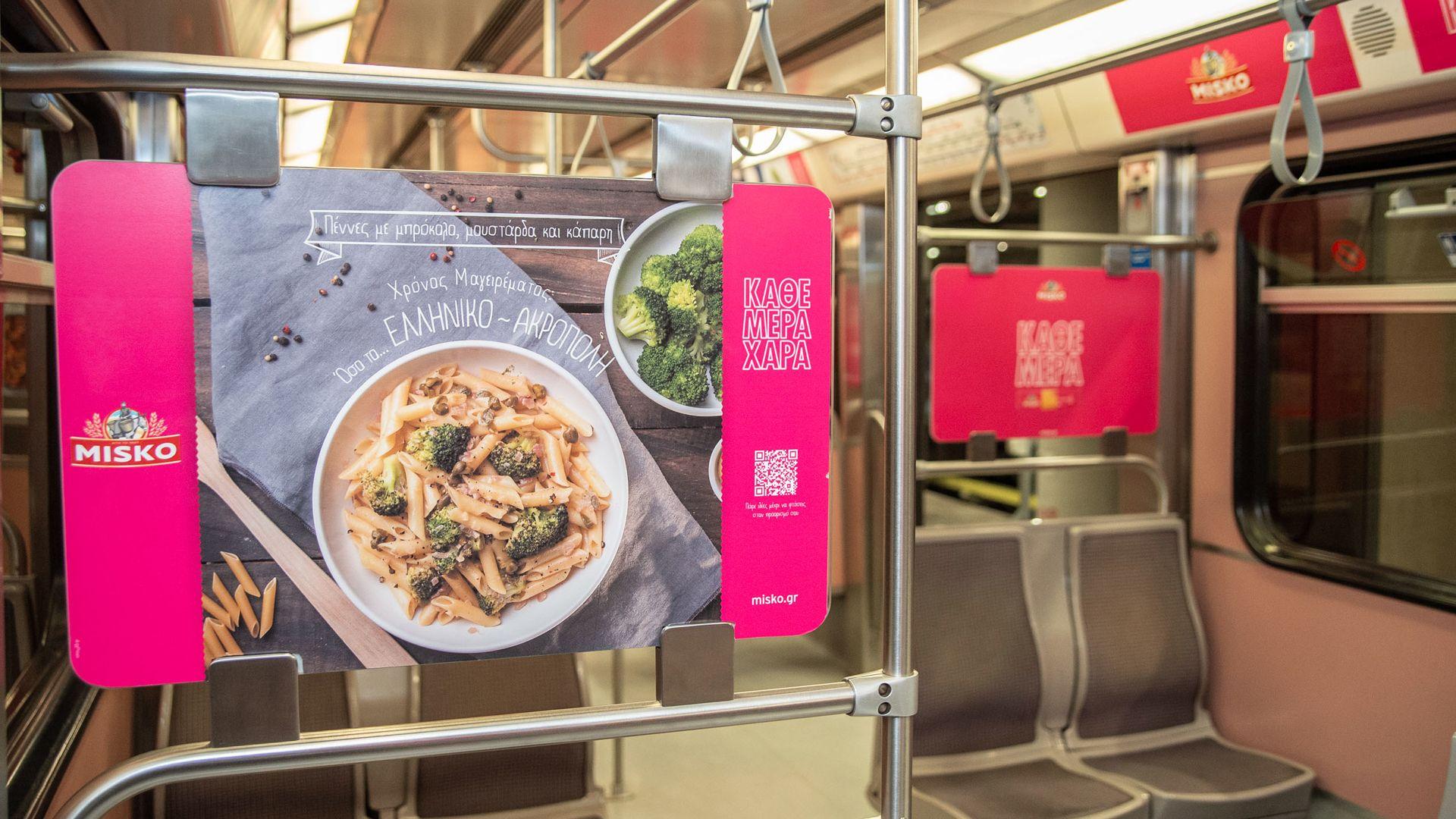 02-print-outdoor-metro-misko.jpg