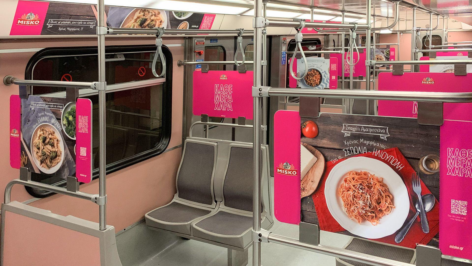 04-print-outdoor-metro-misko.jpg
