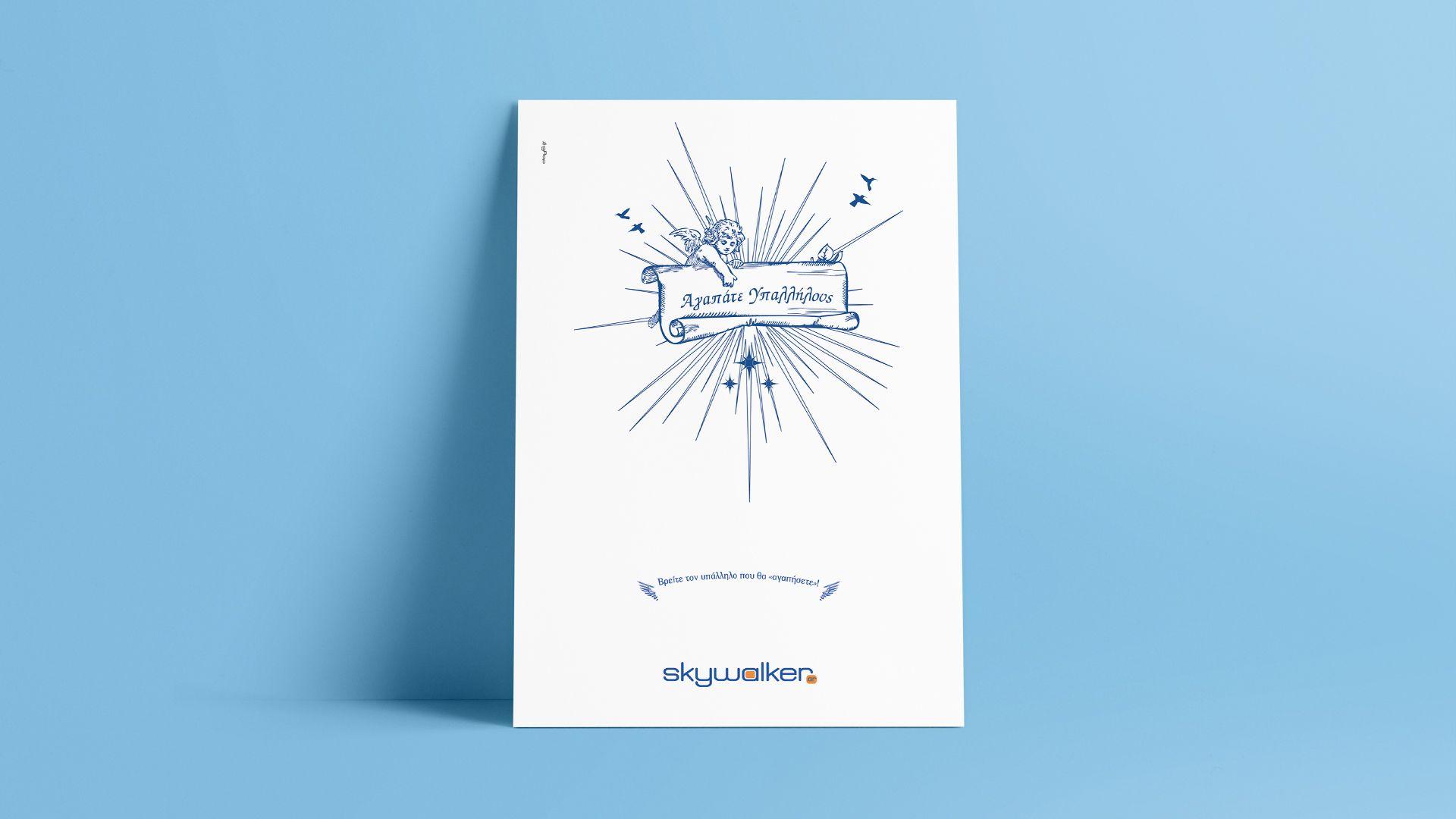 01-print-ad-skywalker.jpg