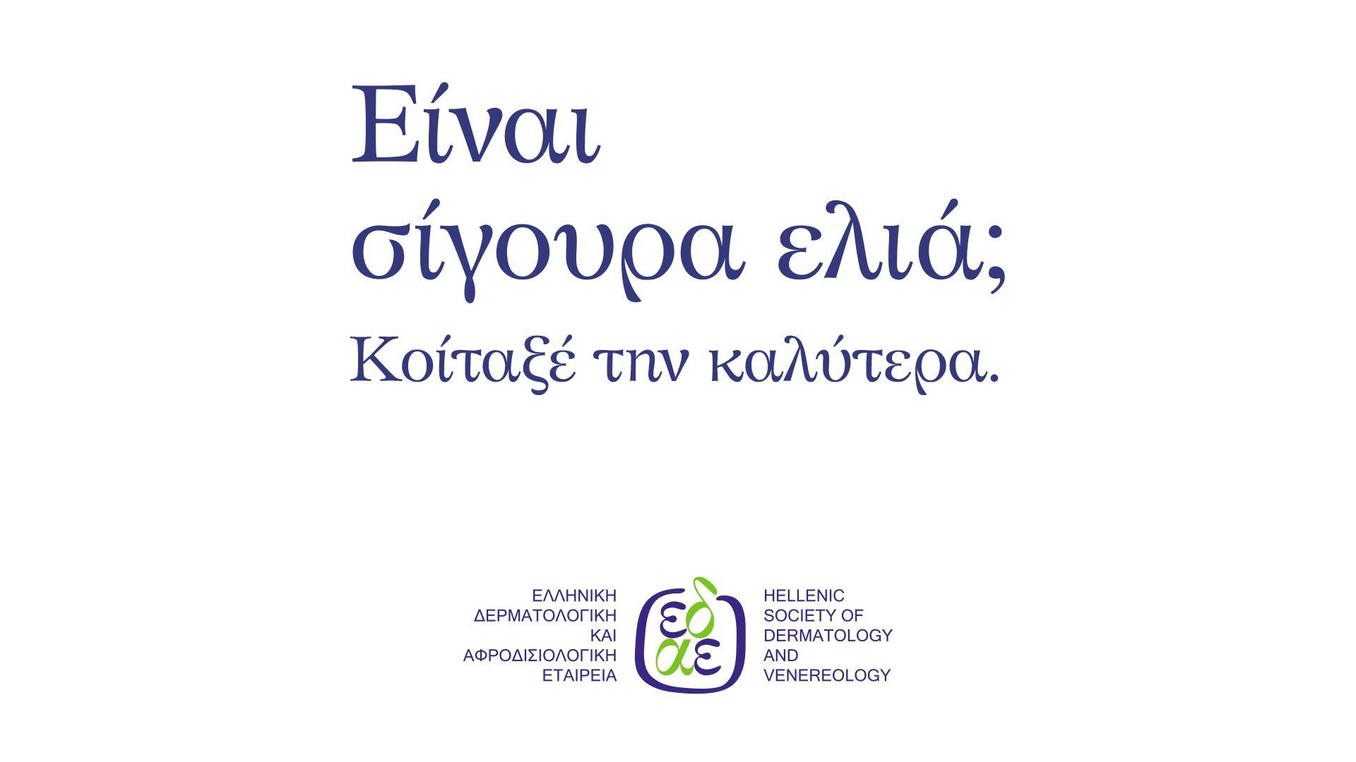 06-outdoor-print-edae.jpg