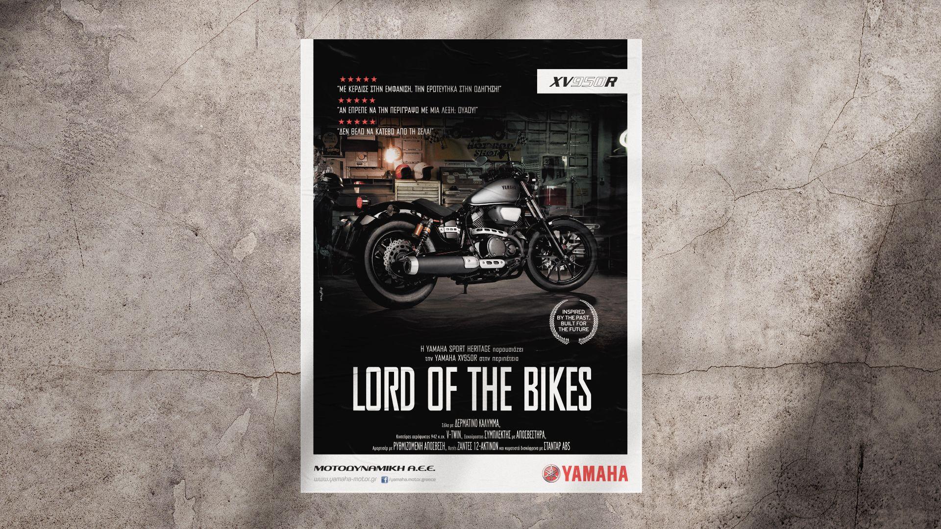 01-poster-yamaha.jpg