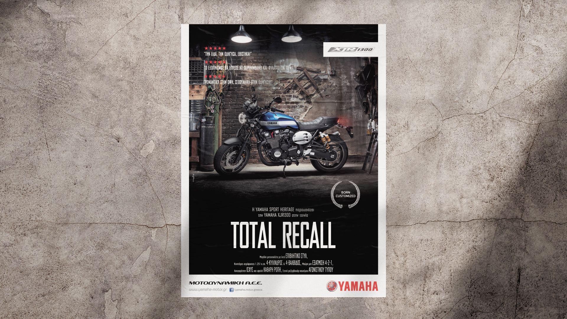 03-poster-yamaha.jpg