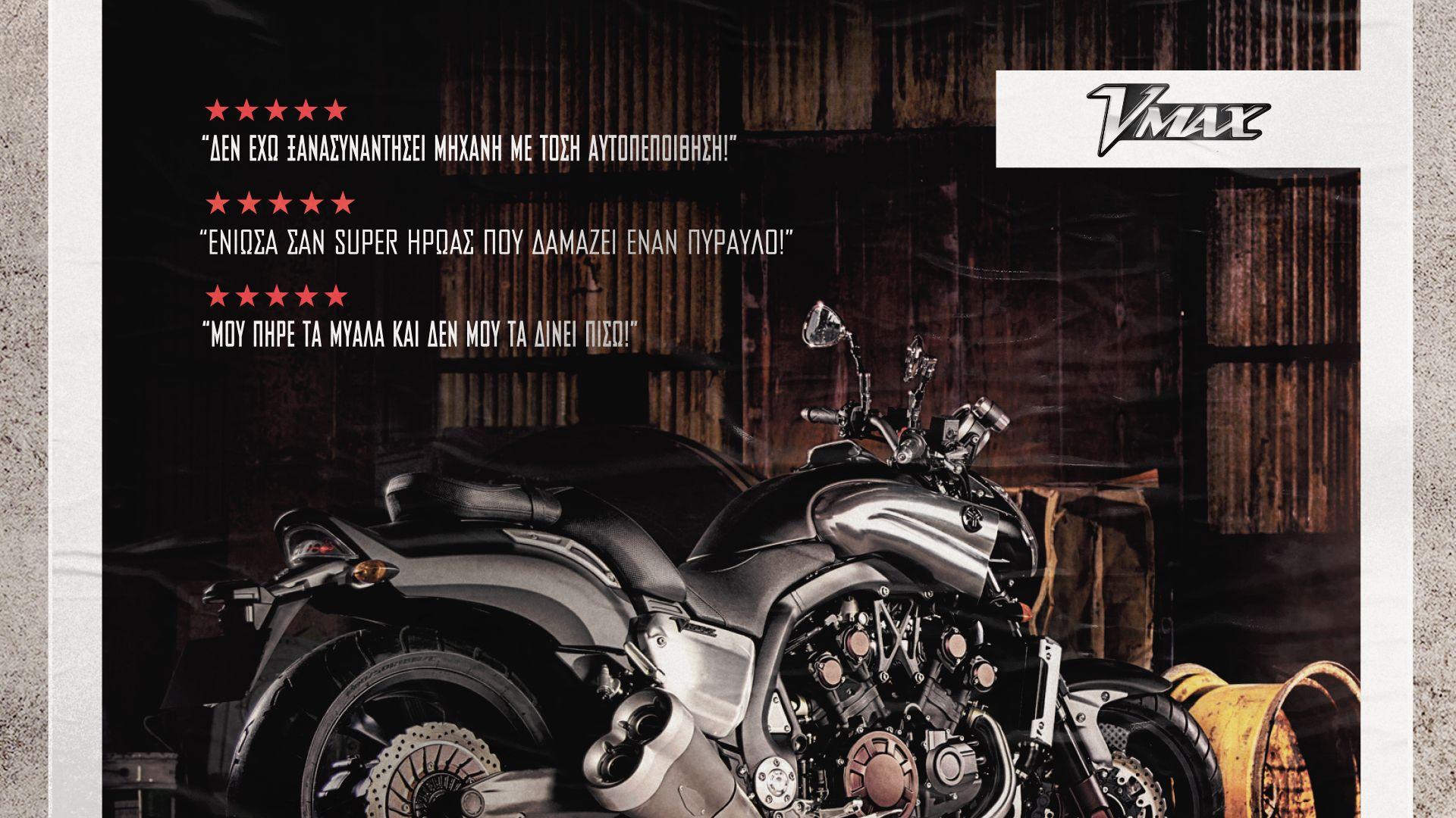 06-poster-yamaha.jpg